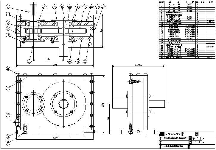 CAD製図 - 埼玉県立三郷工業技術高等学校